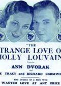 Странная любовь Молли Лувейн