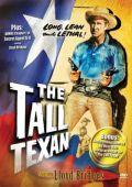 Высокий техасец