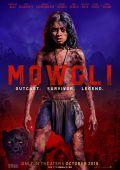 Маугли /Mowgli/ (2018)