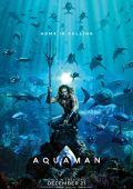 Аквамен /Aquaman/ (2018)