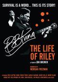 Б.Б. Кинг: Жизнь Райли