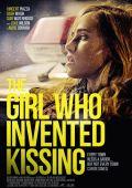 Девушка, которая придумала поцелуи