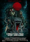 """Постер 5 из 5 из фильма """"По ту сторону двери"""" /The Other Side of the Door/ (2016)"""