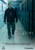 """Постер 1 из 1 из фильма """"Разносчик"""" (2013)"""