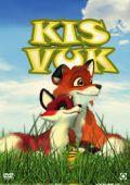 """Постер 2 из 6 из фильма """"Маленький Вук"""" /Kis Vuk/ (2007)"""