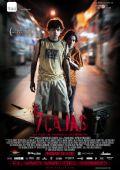 """Постер 2 из 2 из фильма """"7 ящиков"""" /7 cajas/ (2012)"""
