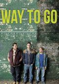 """Постер 1 из 1 из фильма """"Так держать"""" /Way to Go/ (2012)"""