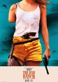 """Постер 2 из 4 из фильма """"Плохая партия"""" /The Bad Batch/ (2016)"""