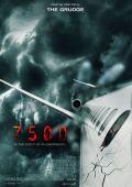 """Постер 1 из 3 из фильма """"7500"""" /7500/ (2014)"""