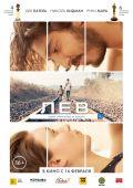 """Постер 2 из 12 из фильма """"Лев"""" /Lion/ (2016)"""