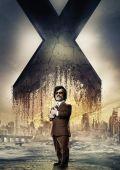 """Постер 32 из 51 из фильма """"Люди Икс: Дни минувшего будущего"""" /X-Men: Days of Future Past/ (2014)"""