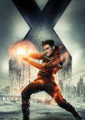 """Постер 30 из 51 из фильма """"Люди Икс: Дни минувшего будущего"""" /X-Men: Days of Future Past/ (2014)"""