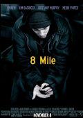 """Постер 2 из 9 из фильма """"8 миля"""" /8 Mile/ (2002)"""