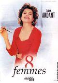 """Постер 11 из 19 из фильма """"8 женщин"""" /8 Frauen/ (2002)"""