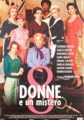 """Постер 16 из 19 из фильма """"8 женщин"""" /8 Frauen/ (2002)"""