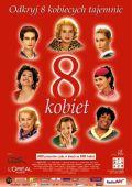 """Постер 12 из 19 из фильма """"8 женщин"""" /8 Frauen/ (2002)"""