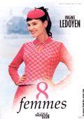 """Постер 5 из 19 из фильма """"8 женщин"""" /8 Frauen/ (2002)"""