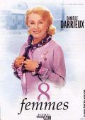 """Постер 4 из 19 из фильма """"8 женщин"""" /8 Frauen/ (2002)"""