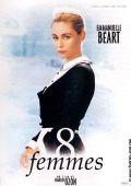 """Постер 10 из 19 из фильма """"8 женщин"""" /8 Frauen/ (2002)"""