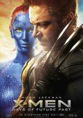 """Постер 9 из 51 из фильма """"Люди Икс: Дни минувшего будущего"""" /X-Men: Days of Future Past/ (2014)"""