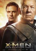 """Постер 8 из 51 из фильма """"Люди Икс: Дни минувшего будущего"""" /X-Men: Days of Future Past/ (2014)"""