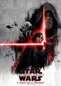 """Постер 21 из 24 из фильма """"Звёздные Войны: Последние Джедаи"""" /Star Wars: The Last Jedi/ (2017)"""