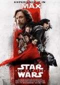 """Постер 23 из 61 из фильма """"Звёздные Войны: Последние Джедаи"""" /Star Wars: The Last Jedi/ (2017)"""