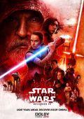 """Постер 24 из 61 из фильма """"Звёздные Войны: Последние Джедаи"""" /Star Wars: The Last Jedi/ (2017)"""