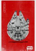 """Постер 25 из 61 из фильма """"Звёздные Войны: Последние Джедаи"""" /Star Wars: The Last Jedi/ (2017)"""
