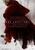 """Постер 6 из 24 из фильма """"Звёздные Войны: Последние Джедаи"""" /Star Wars: The Last Jedi/ (2017)"""