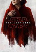 """Постер 9 из 24 из фильма """"Звёздные Войны: Последние Джедаи"""" /Star Wars: The Last Jedi/ (2017)"""