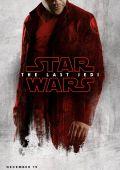 """Постер 4 из 24 из фильма """"Звёздные Войны: Последние Джедаи"""" /Star Wars: The Last Jedi/ (2017)"""
