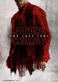 """Постер 10 из 24 из фильма """"Звёздные Войны: Последние Джедаи"""" /Star Wars: The Last Jedi/ (2017)"""