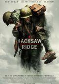 """Постер 2 из 4 из фильма """"По соображениям совести"""" /Hacksaw Ridge/ (2016)"""