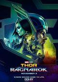 """Постер 26 из 26 из фильма """"Тор: Рагнарёк"""" /Thor: Ragnarok/ (2017)"""