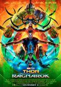 """Постер 2 из 26 из фильма """"Тор: Рагнарёк"""" /Thor: Ragnarok/ (2017)"""