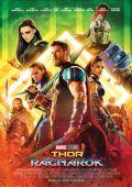 """Постер 5 из 26 из фильма """"Тор: Рагнарёк"""" /Thor: Ragnarok/ (2017)"""