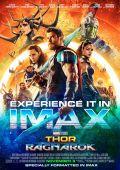 """Постер 17 из 26 из фильма """"Тор: Рагнарёк"""" /Thor: Ragnarok/ (2017)"""