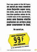 """Постер 5 из 5 из фильма """"99 франков"""" /99 francs/ (2007)"""