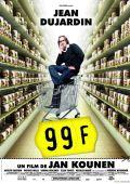 """Постер 3 из 5 из фильма """"99 франков"""" /99 francs/ (2007)"""