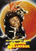 """Постер 22 из 23 из фильма """"Заводной апельсин"""" /A Clockwork Orange/ (1971)"""