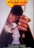 """Постер 8 из 23 из фильма """"Заводной апельсин"""" /A Clockwork Orange/ (1971)"""