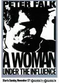 """Постер 1 из 11 из фильма """"Женщина под влиянием"""" /A Woman Under the Influence/ (1974)"""