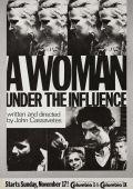 """Постер 11 из 11 из фильма """"Женщина под влиянием"""" /A Woman Under the Influence/ (1974)"""