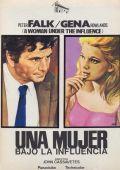"""Постер 9 из 11 из фильма """"Женщина под влиянием"""" /A Woman Under the Influence/ (1974)"""
