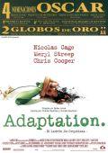 """Постер 16 из 16 из фильма """"Адаптация"""" /Adaptation./ (2002)"""