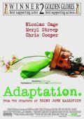 """Постер 3 из 16 из фильма """"Адаптация"""" /Adaptation./ (2002)"""