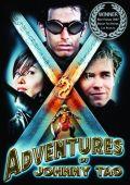 "Постер 1 из 1 из фильма ""Битва с драконом"" /Adventures of Johnny Tao/ (2007)"