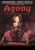 """Постер 3 из 3 из фильма """"Агония"""" (1974)"""