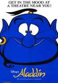 """Постер 10 из 12 из фильма """"Аладдин"""" /Aladdin/ (1992)"""